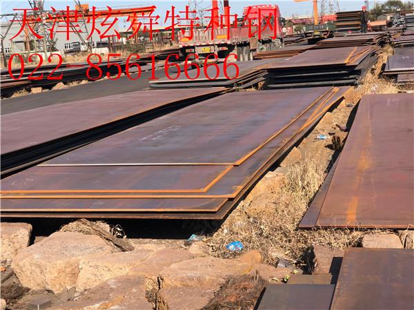 柳州30mn鋼板廠:銷售量有所好轉批發價格小提升